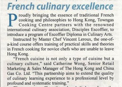 The Standard- In Pursuit of French Culinary Excellence