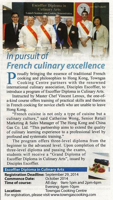 The Standard_In pursuit of French culinary excellence- september 2014