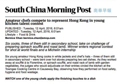 Amateur chefs compete to represent Hong Kong in young kitchen talent contest | South China Morning Post 12.04.2016