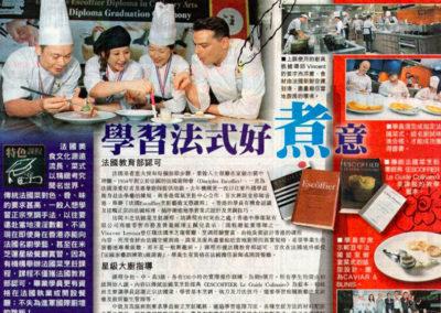 Oriental Daily HK – 01.09.2015