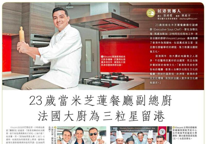 Economic Journal HK