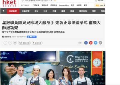 HK Economic Times 06.06.2019
