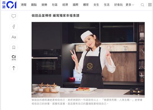 HK01.com 13.11.2018