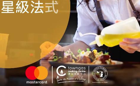 Mastercard 24.10.2018