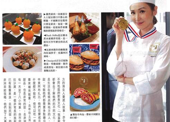 MingPao Weekly 16.06.2019