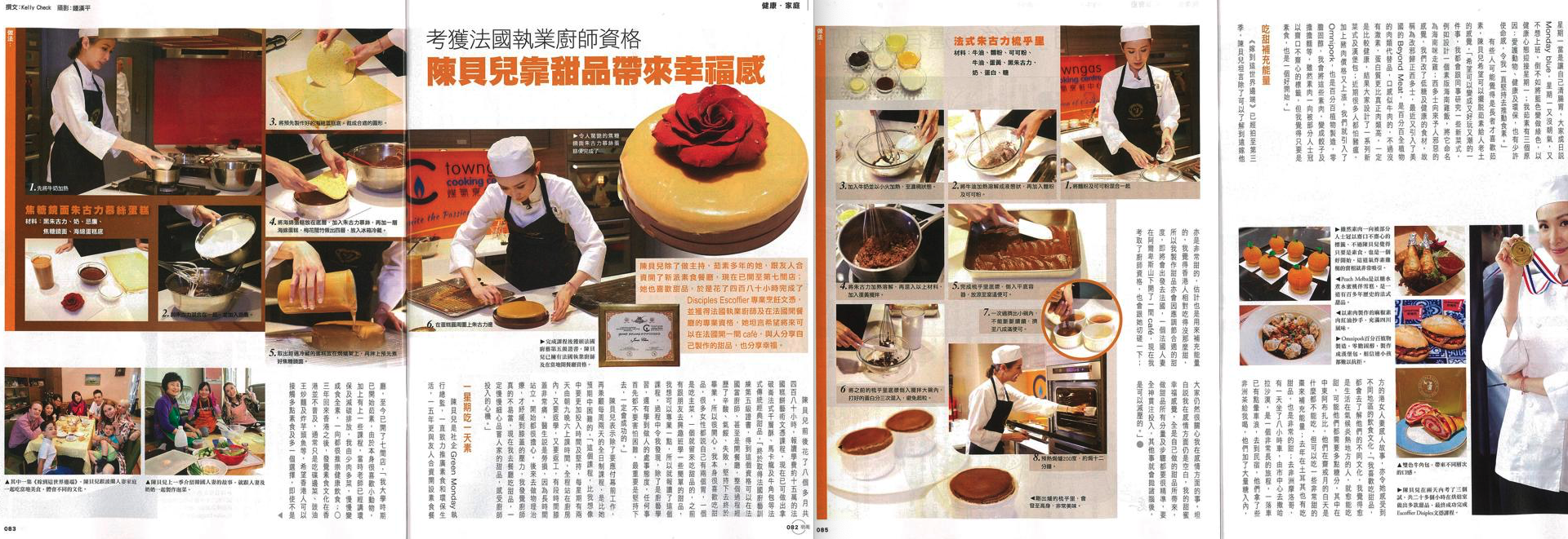 MingPao-Weekly-16.06.2019