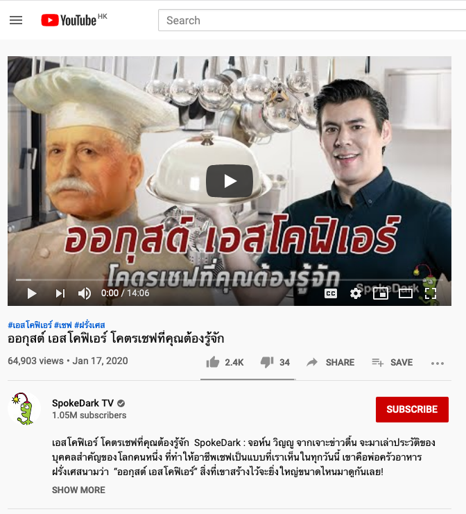 SpokeDarkTV 29.01.2020